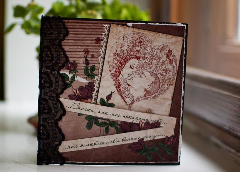 Скрапбукинг открытка для любимого парня 28