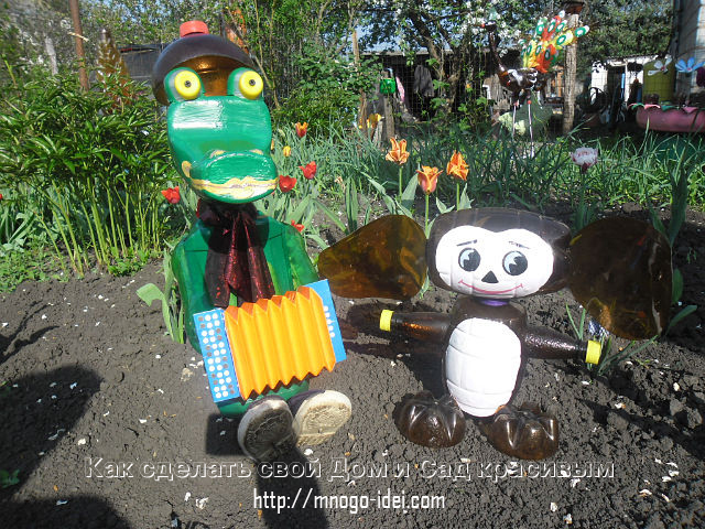 Поделки для сада 2012 своими руками фото